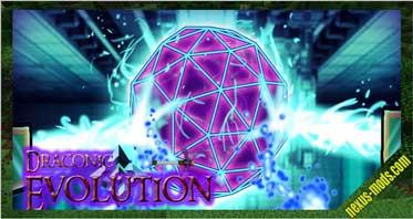 Draconic Evolution Mod 1.12.2/1.11.2 – Ultimate Power