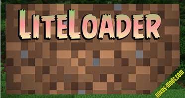 LiteLoader 1.12.2/1.11.2 – Lightweight Mod Loader