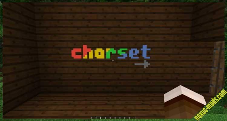 Charset (1.10.x)