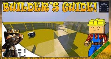 Builder's Guides Mod 1.12.2/1.10.2/1.7.10
