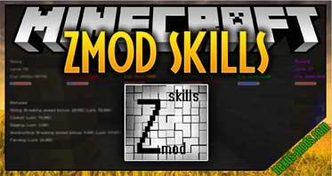 ZmodSkills Mod 1.16.2/1.15.2/1.14.4